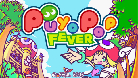 227406-puyo-pop-fever-psp-screenshot-tit