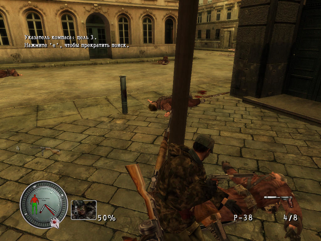 Sniper Elite Windows Searching enemy bodies for ammunition and bandages.