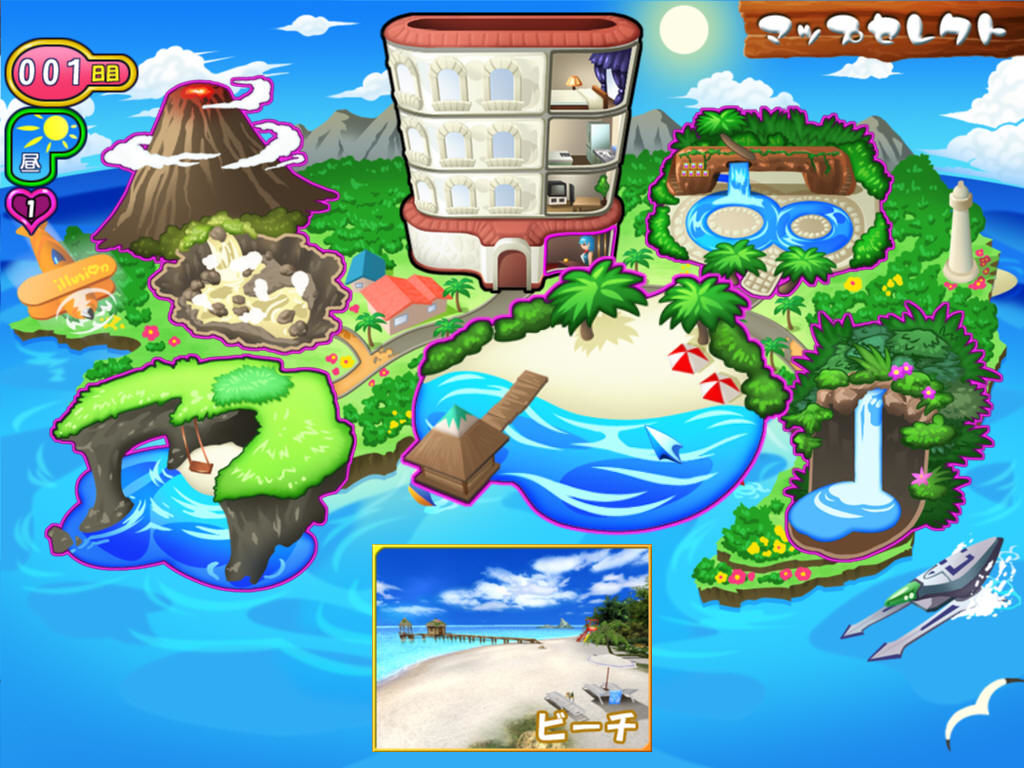 Download game sexy beach 3