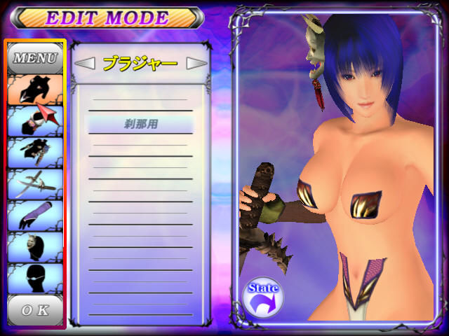 Download Adult Pc Games 78