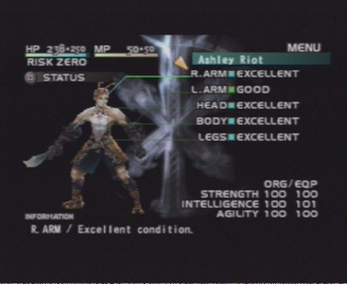 Vagrant Story PlayStation In the menu you can check your health status and condition.