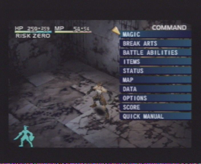 Vagrant Story PlayStation Certain options in the menu will only appear if you're in a certain mode (ie. battle mode) or in a certain place. (ie. workshop)
