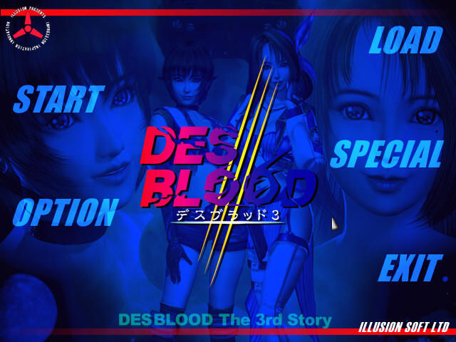 Des Blood 3 Windows Title screen