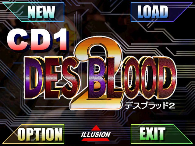 Des Blood 2 Windows Title screen