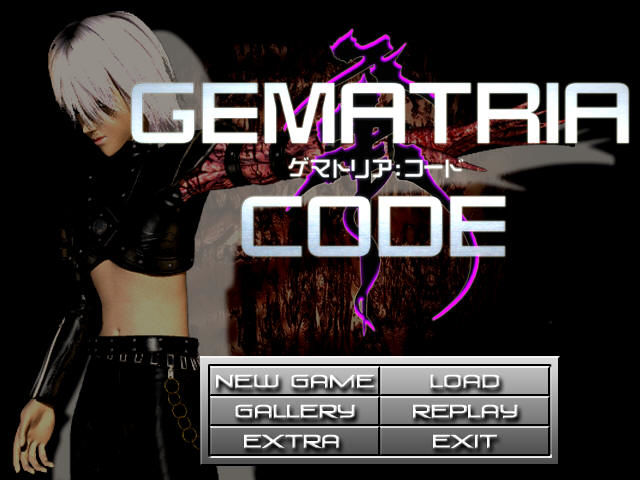 Gematria: Code Screenshots for Windows - MobyGames