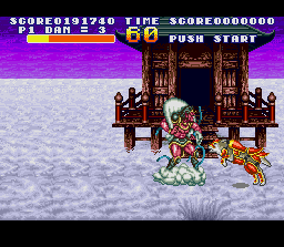 Sengoku SNES Another form: the dog.