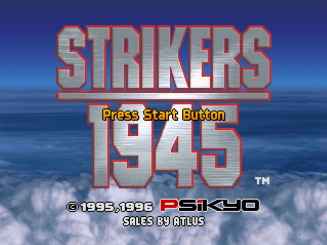 Strikers 1945 PlayStation Title screen