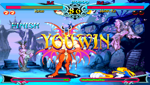 Darkstalkers Chronicle The Chaos Tower Screenshots For Psp Mobygames