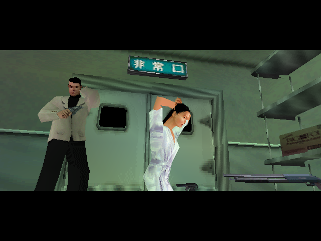 Syphon Filter 3 PlayStation Rescuing the Japanese embassador's daughter.