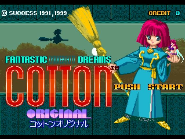 Fantastic Night Dreams: Cotton PlayStation Title screen