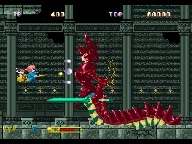 Fantastic Night Dreams: Cotton PlayStation 3rd stage boss