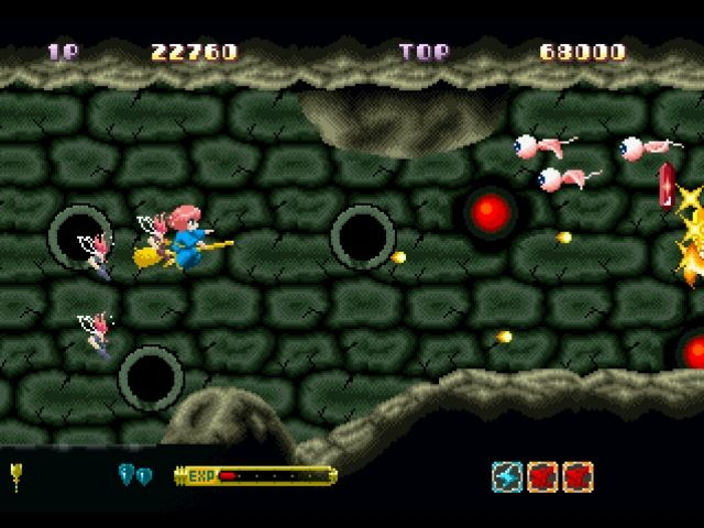 Fantastic Night Dreams: Cotton PlayStation Fighting with three fairies.