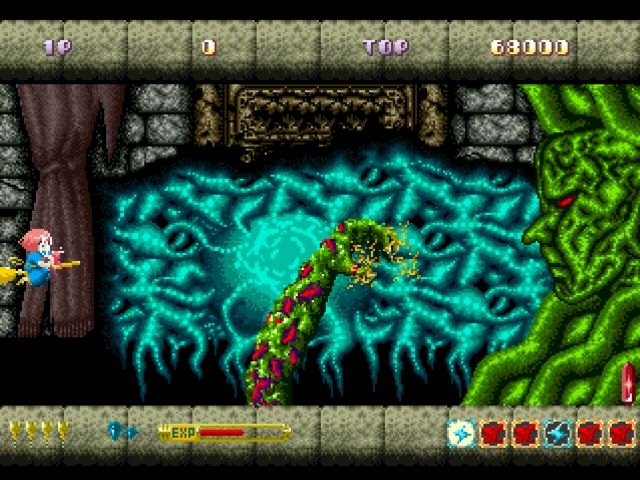 Fantastic Night Dreams: Cotton PlayStation 5th stage boss
