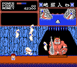 Yōkai Dōchūki NES Tarosuke releases his guardian spirit to fight the enemy.