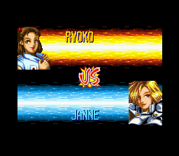 "World Heroes 2 SNES Pre-match ""versus"" screen."