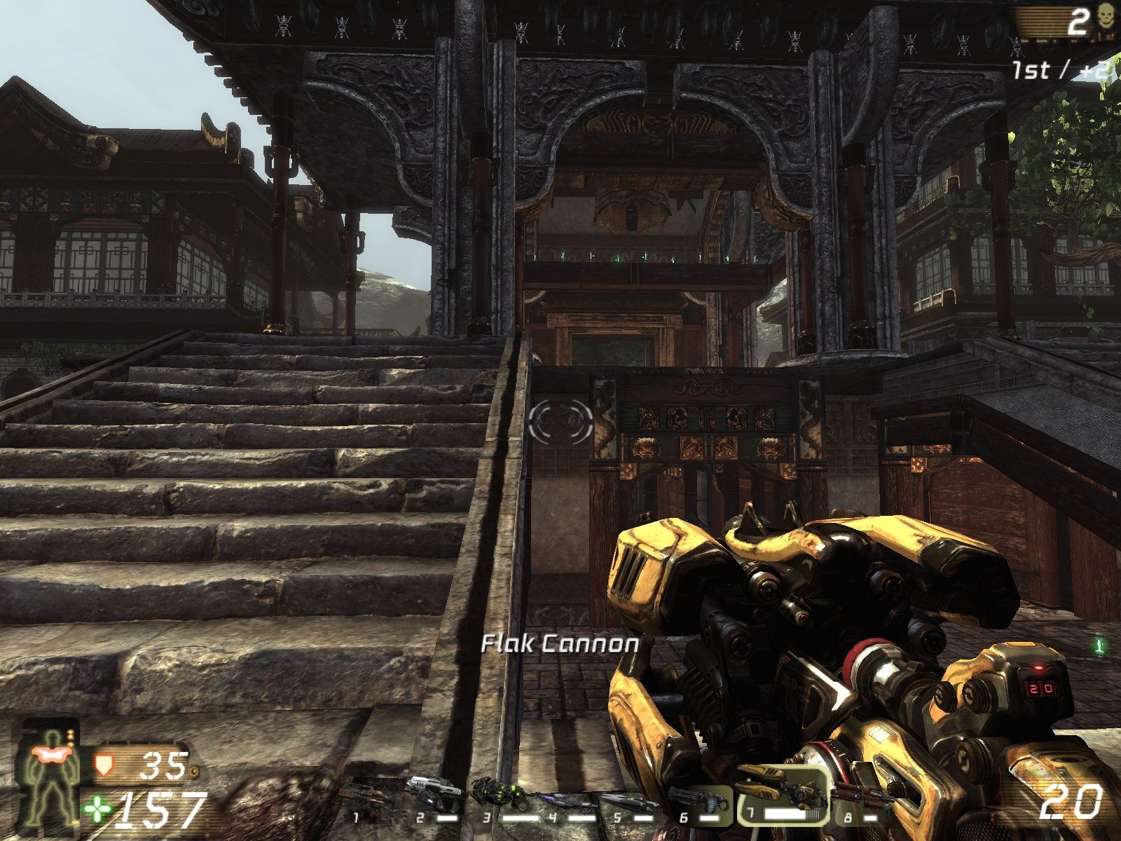 Unreal Tournament III Windows The good old Flak Cannon is still there.