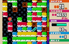 Mr. Driller WonderSwan Color A precarious situation.