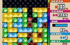 Mr. Driller WonderSwan Color Deeper you go... and so the blocks change.