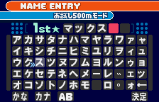 Mr. Driller WonderSwan Color Name entry.