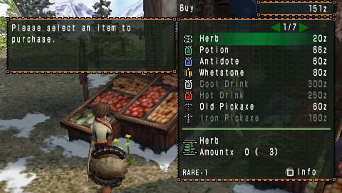 Monster Hunter: Freedom 2 PSP Shopping screen