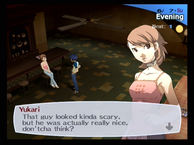 Shin Megami Tensei: Persona 3 Screenshots for PlayStation 2