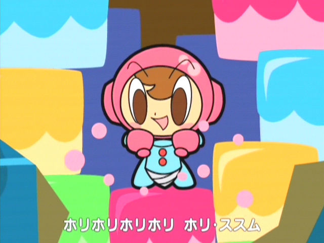 Mr. Driller: Drill Land GameCube Opening movie with a J-Pop song