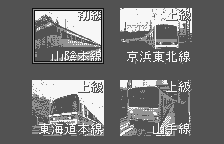 Densha de Go! WonderSwan Selecting a line.