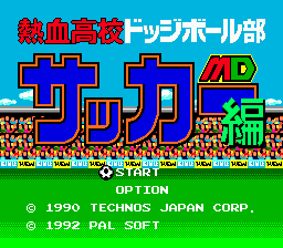 Nintendo World Cup Genesis Title screen