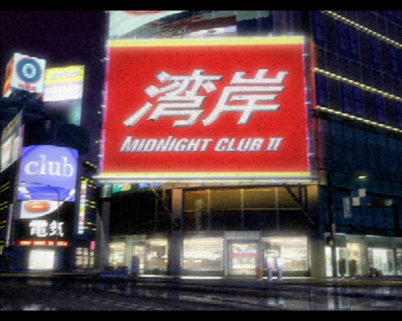 Midnight Club II Windows Main title (cut-scene)