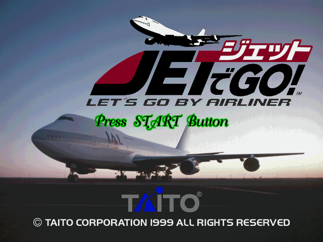 Jet de GO! PlayStation Title screen