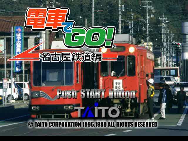 Densha de Go! Nagoya Railroad PlayStation Title screen