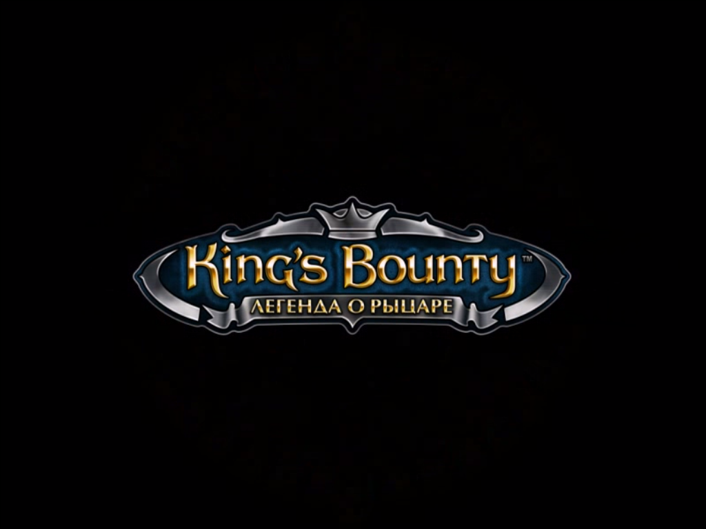 King's Bounty: The Legend Windows Title screen (Russian)