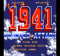 1941: Counter Attack SuperGrafx Title screen.