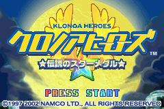 Klonoa Heroes: Densetsu no Star Medal Game Boy Advance Title screen