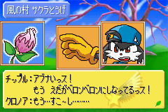 Klonoa Heroes: Densetsu no Star Medal Game Boy Advance Cutscene