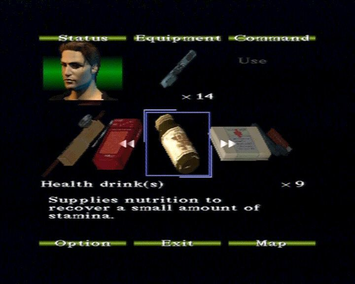 Silent Hill PlayStation Inventory and health status screen.