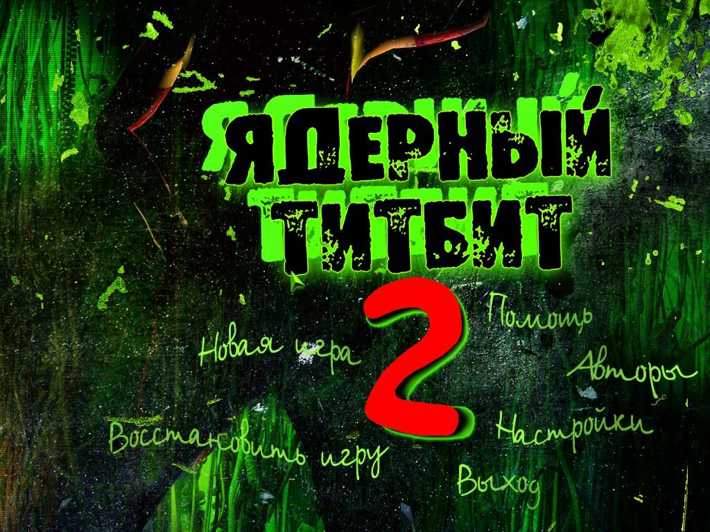 Jadernyj Titbit 2 Windows Title Screen and Main Menu (Russian)