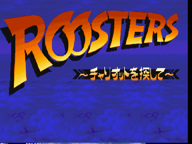 Wonder 3 PlayStation Roosters, platform game title screen