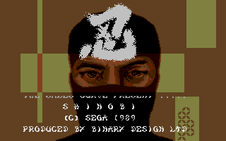 Shinobi Atari ST Title screen