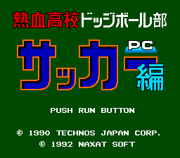 Nintendo World Cup TurboGrafx-16 Title screen