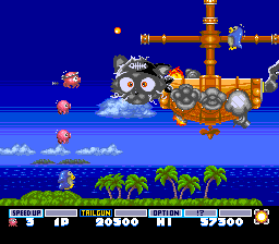 Parodius TurboGrafx-16 Defeated the cat-ship