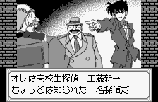 Meitantei Conan: Majutsushi no Chōsenjō! WonderSwan Shin'ichi points the finger.
