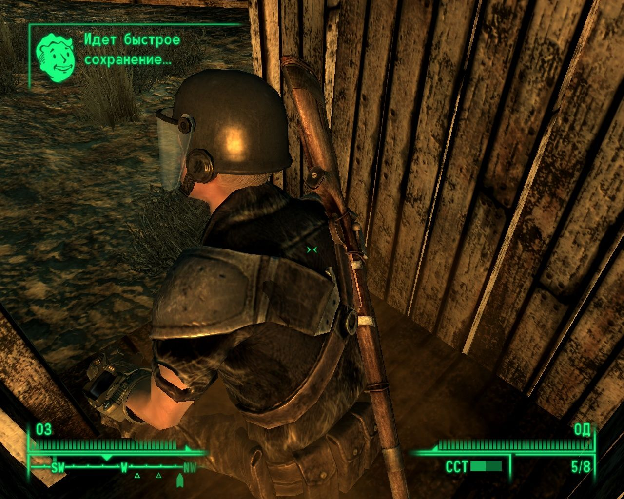 Fallout 3 Windows Sitting on the ... hhm...