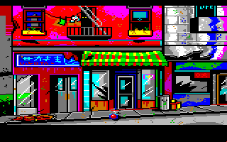 Manhunter 2: San Francisco Amiga Heading down the street of China town.
