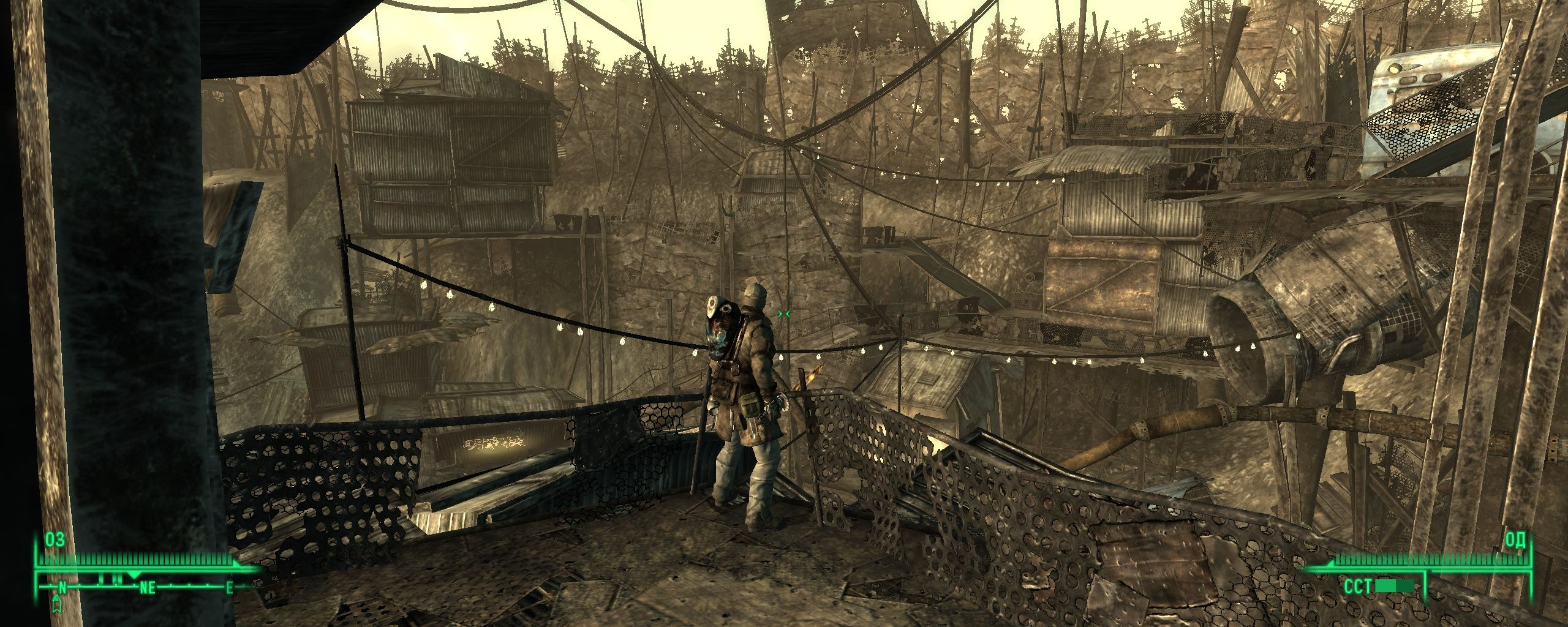 Fallout 3 Windows Dual monitor view (FOV 60).