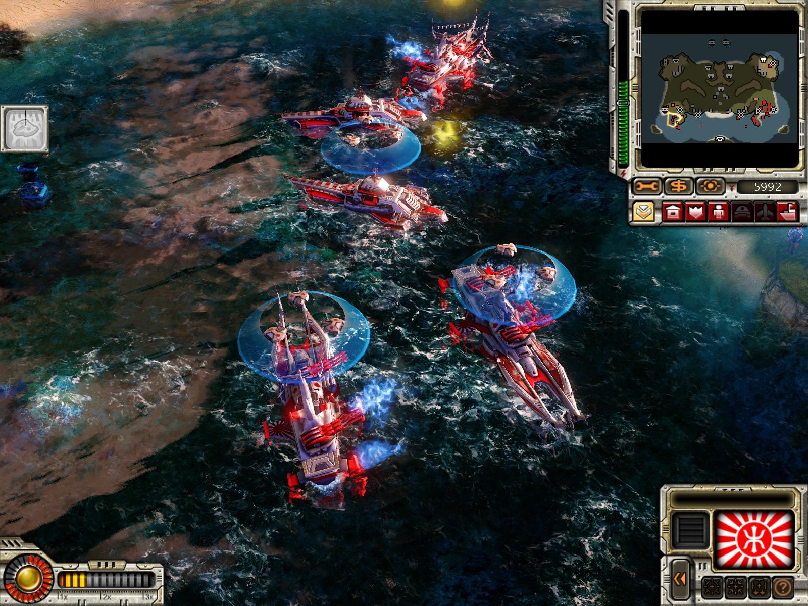 Command & Conquer: Red Alert 3 Windows Activated a special power that shields my ships.