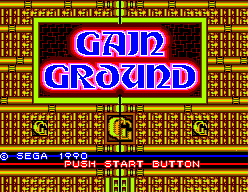 Gain Ground SEGA Master System Title screen and main menu