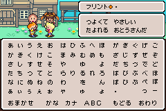 Mother 3 Game Boy Advance Naming people and things