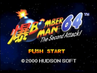 Bomberman 64: The Second Attack Nintendo 64 Title screen