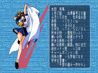 Asuka 120% Excellent: BURNING Fest. PlayStation Characters profile
